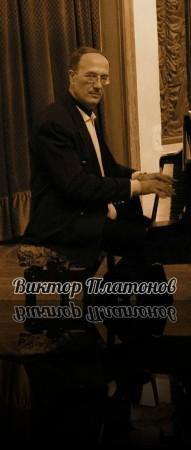 В Камерном зале Рязанской филармонии++