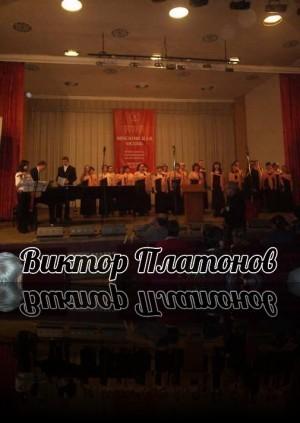 На Московской осени 2006.++