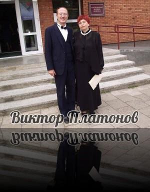 С женой Светланой на конкурсе в Друскининкае (Литва)++