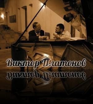 С певцом Д.Степановичем перед  концертом в Рязани++