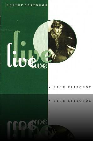 Обложка диска Live++